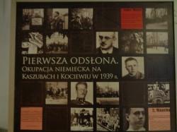 Rok Gdańskich Męczenników